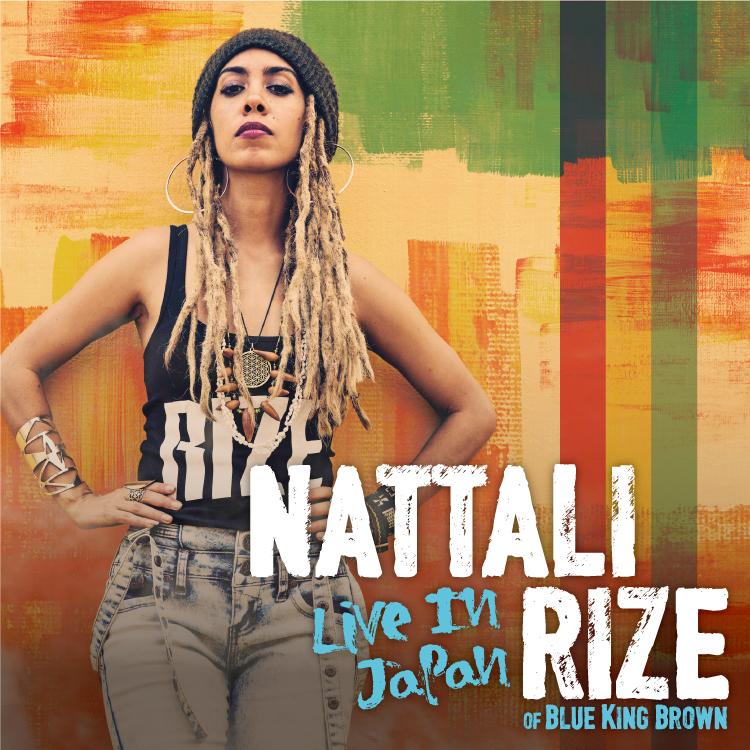 Nattali Rize(ナタリー・ライズ)