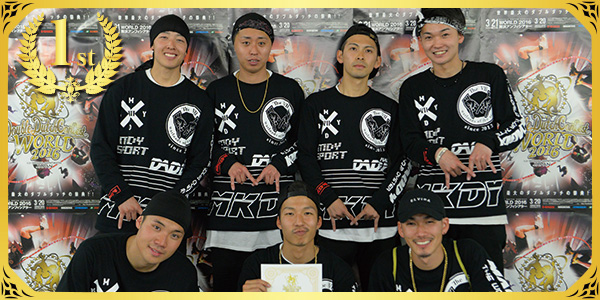 「DOUBLE DUTCH CONTEST WORLD 2016」