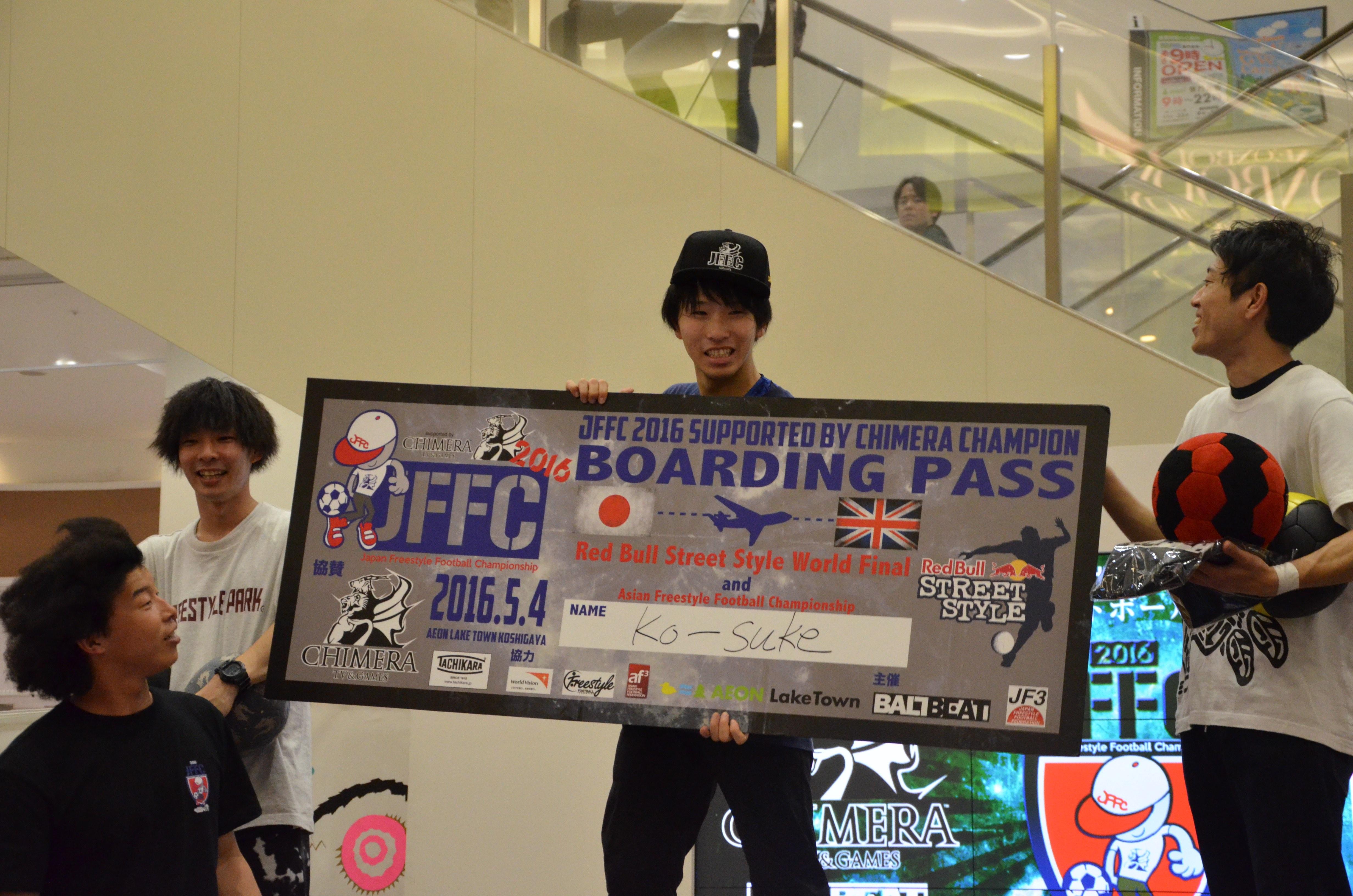 『Freestyle Football Championship2016』ko-suke