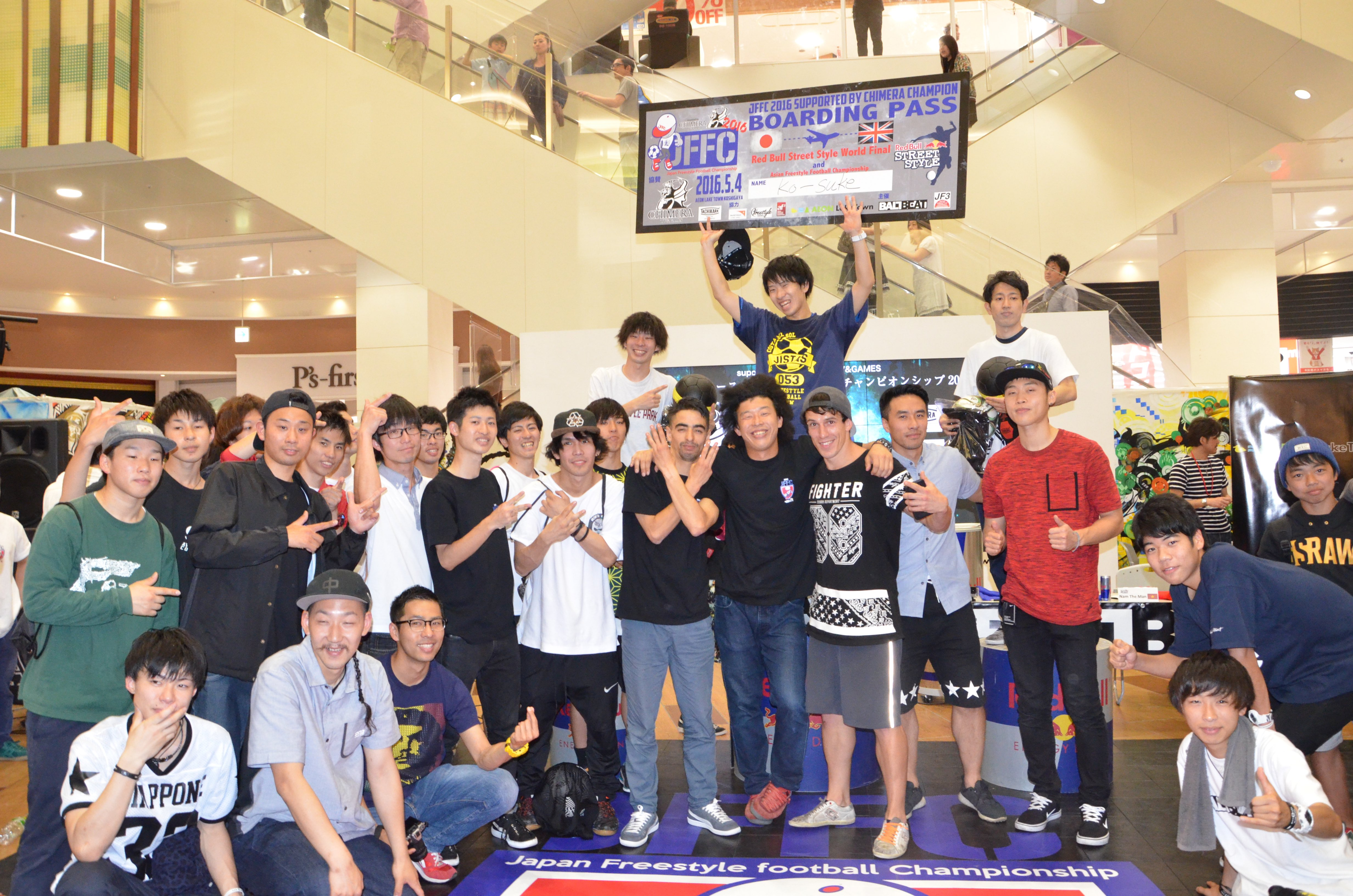 『Freestyle Football Championship2016』