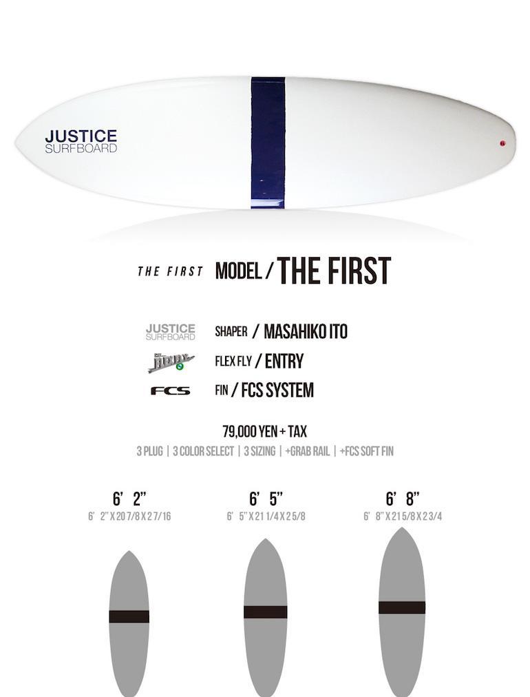 サーフブランド「Justice」、初心者向けボードを発売!