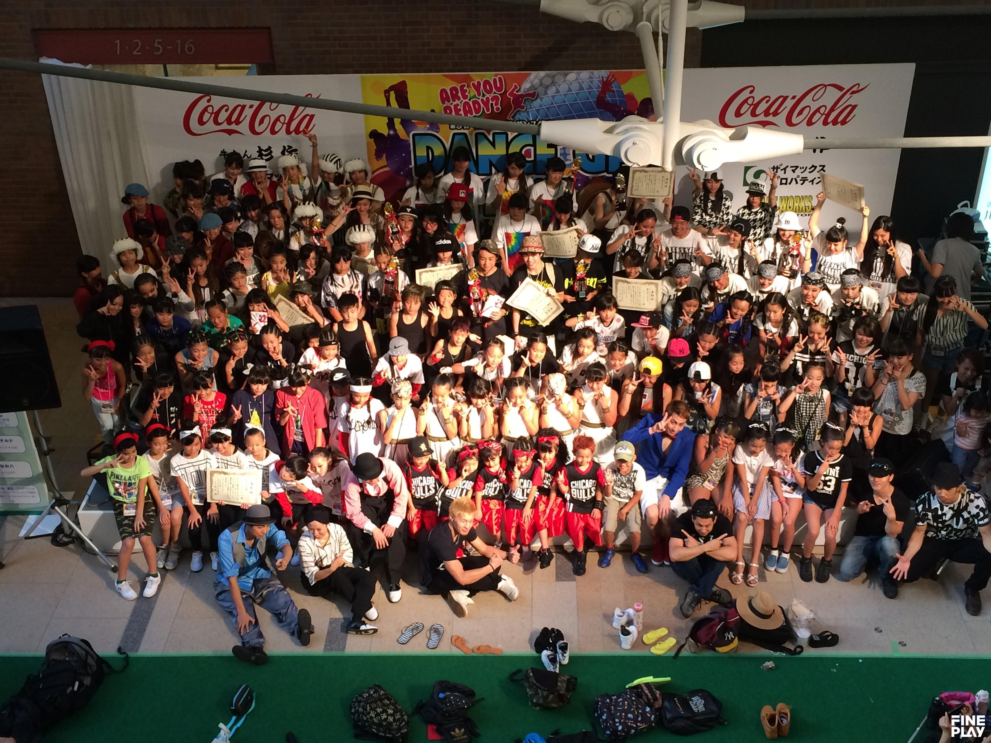 第10回「ミューザ川崎ダンスグランプリ」7月26日開催