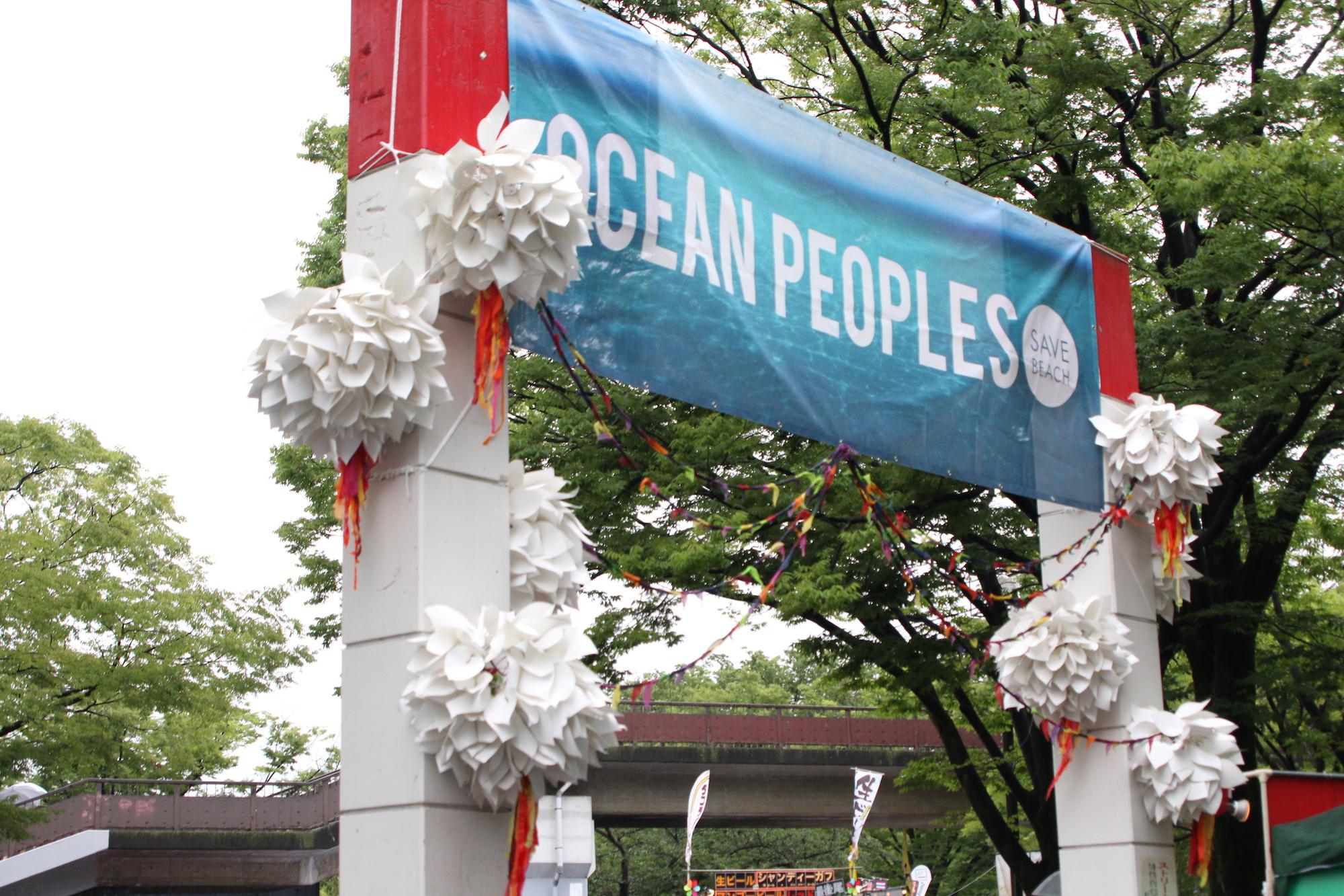 『OCEAN PEOPLES '16』イベントレポート