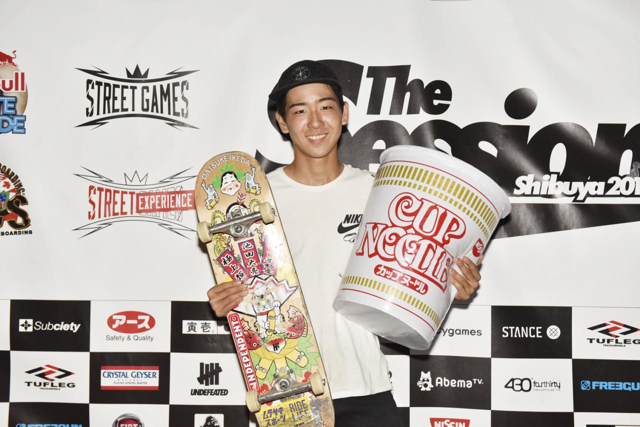 5位入賞:Daisuke Ikeda/Japan(15)