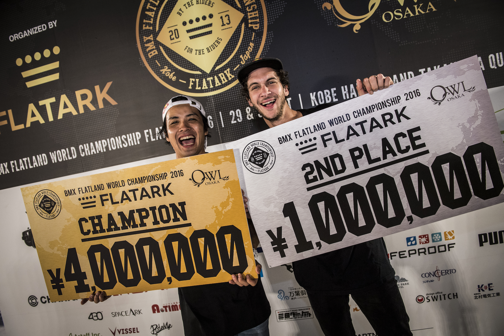 BMX フラットランド真の世界王者決定 戦「FLAT ARK」で内野洋平が優勝!
