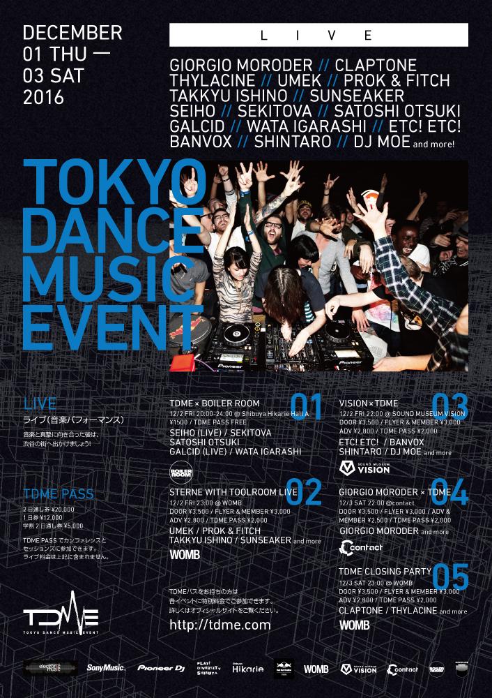 ダンス・ミュージックの国際カンファレンス「TOKYO DANCE MUSIC EVENT」開催