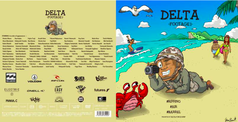 「DELTA -FOOTAGE 1 -」