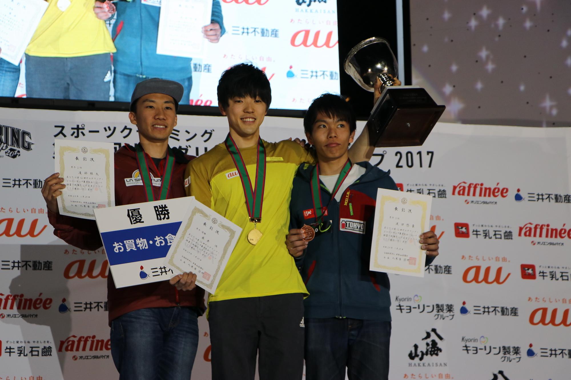 第12回ボルダリングジャパンカップ