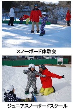キッズのスノーボードデビューを応援!3歳から小学生までの体験会・レッスンを開催