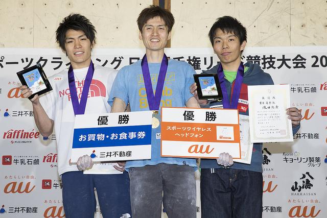 スポーツクライミング日本選手権リード競技大会2017