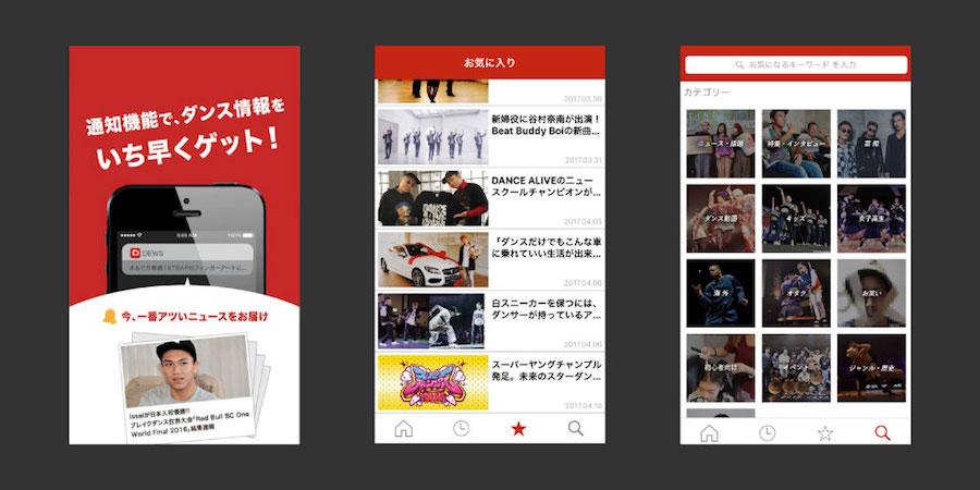 ダンス専門メディア【Dews】