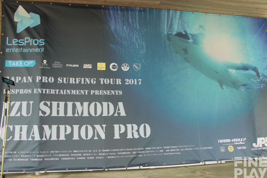 伊豆下田CHAMPION PRO Presented by LesPros entertainment