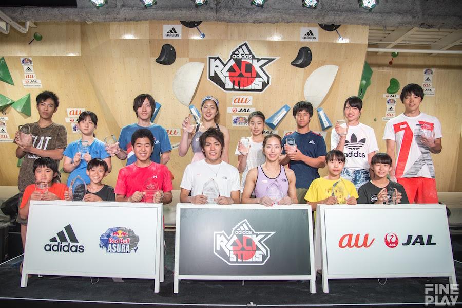 ADIDAS ROCK STARS TOKYO 2017