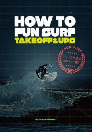 HOW TO FUN SURF -TAKE OFF & UPS-