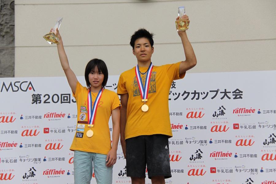 第20回JOCジュニアオリンピック大会