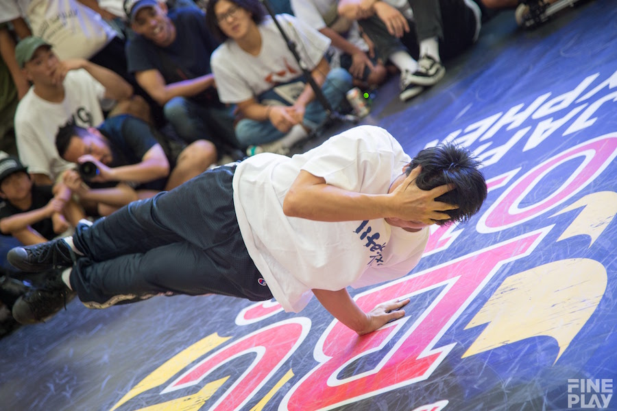 RED BULL BC ONE JAPAN CYPHER