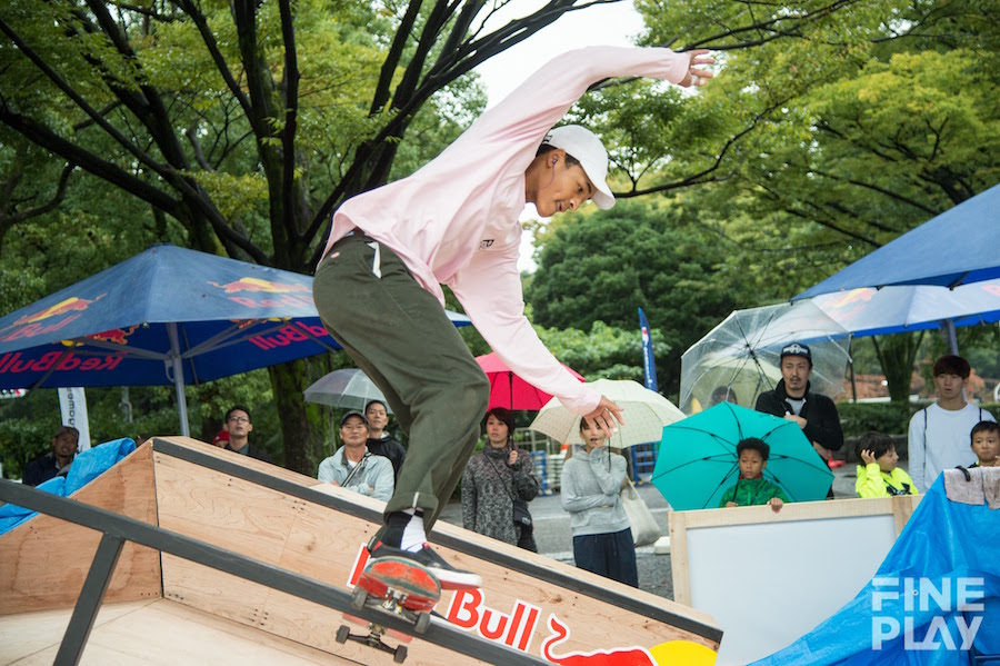 World Cup Skateboarding Japan Qualifier