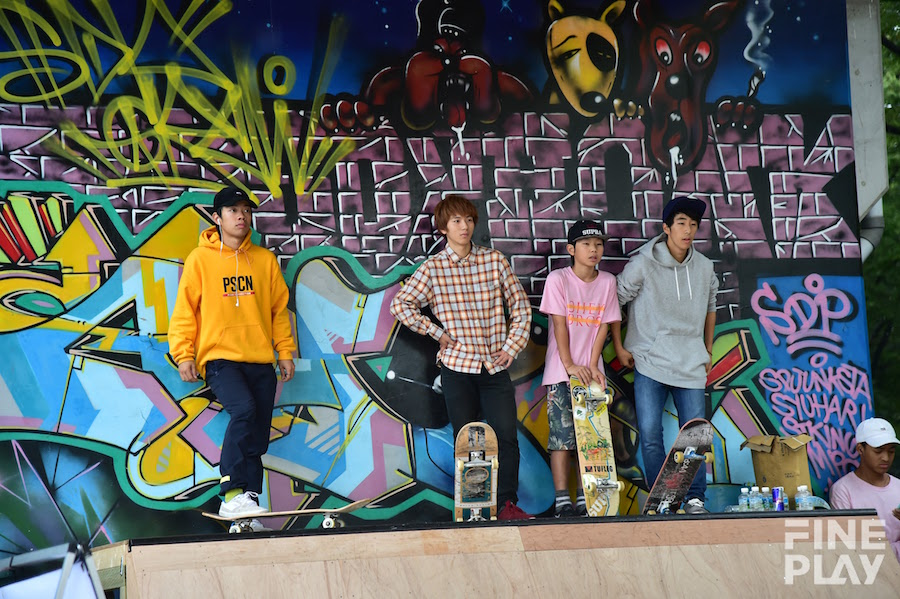 World Cup Skateboarding Japan Qualifier