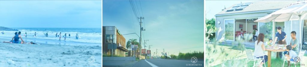 サーフィンと生きる町。ICHINOMIYA