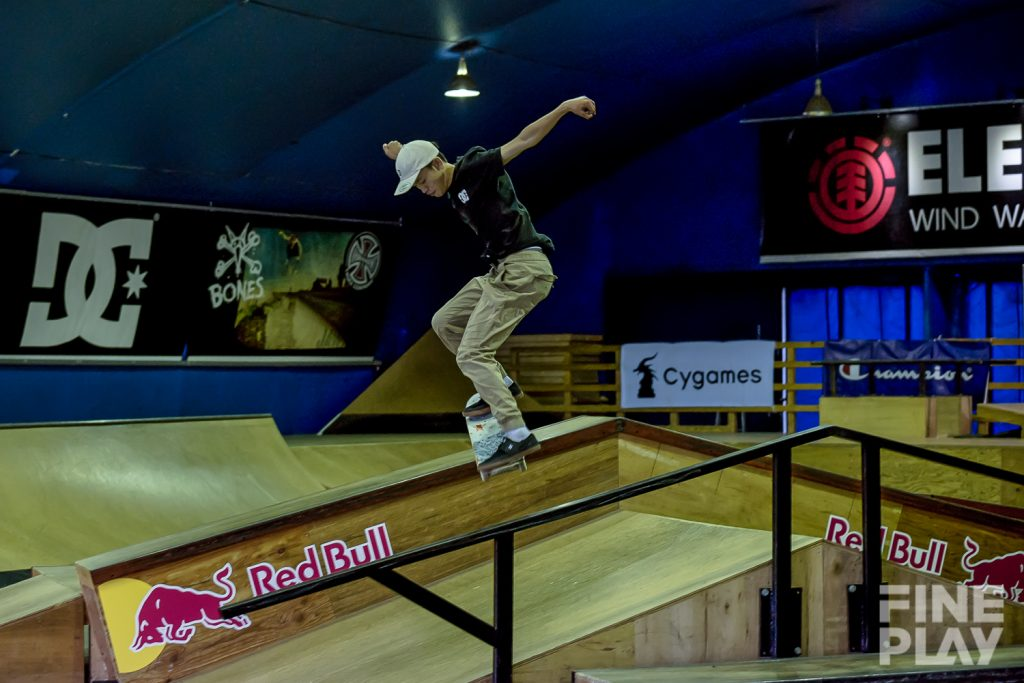 The Session World Cup Skateboarding FINAL