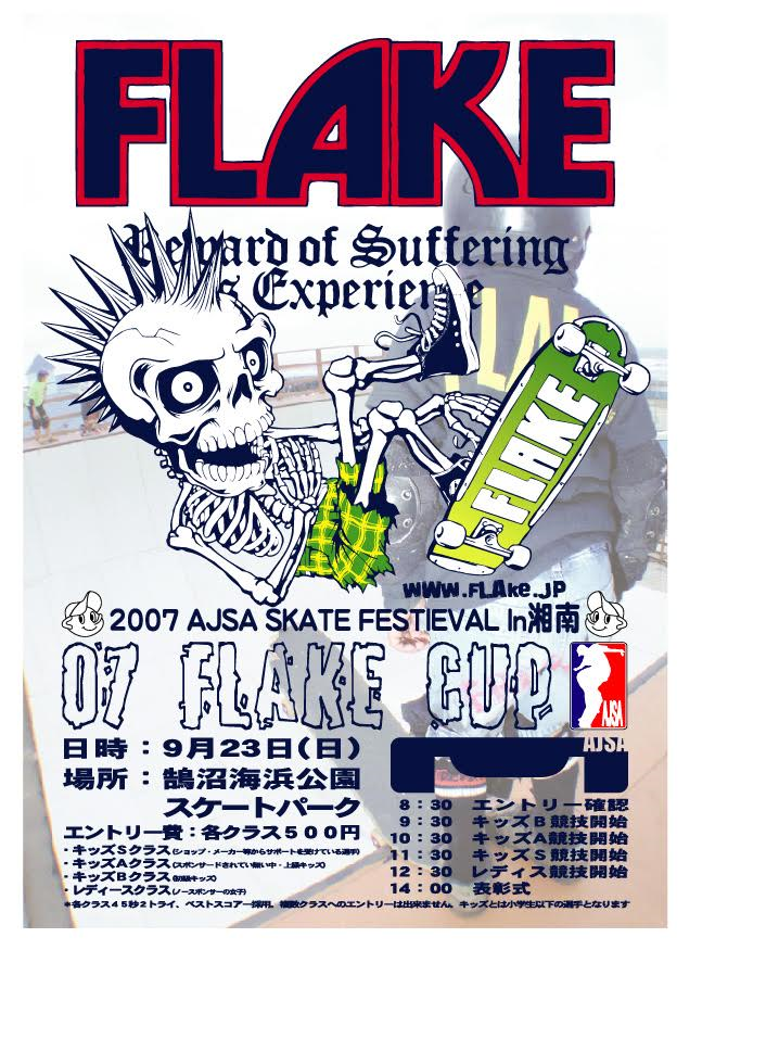 FLAKE CUP 2018 JAPAN TOUR