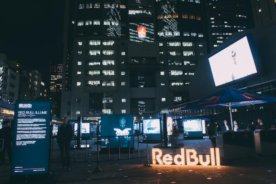 Red Bull Illume