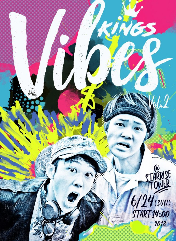 Vibes Kings Vol.2