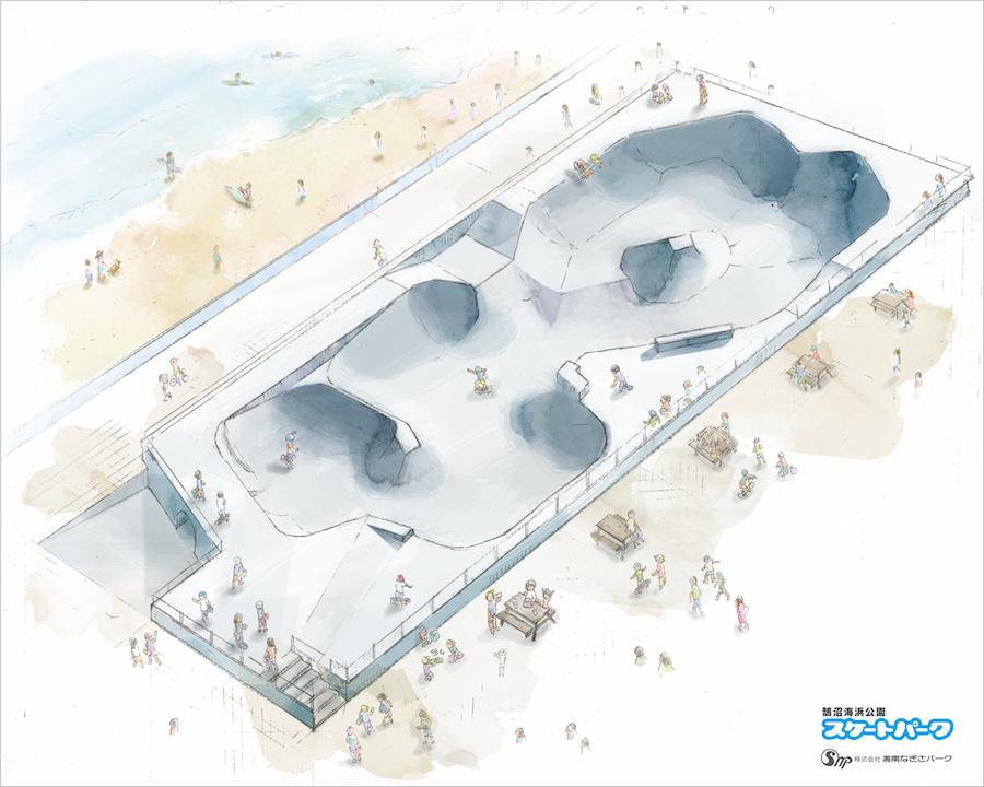 鵠沼海浜公園スケートパークに日本初の世界基準のパークコースの建設決定!