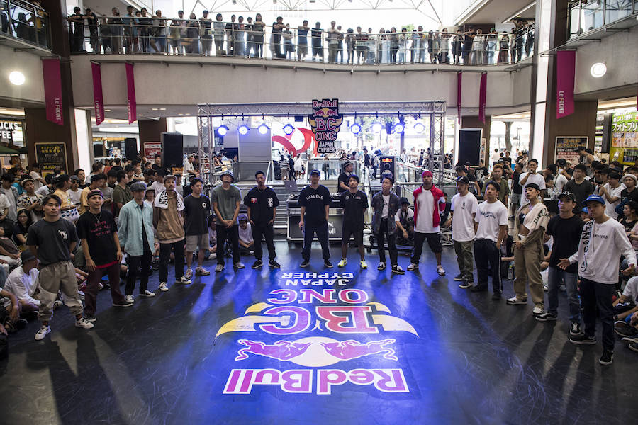 Red Bull BC One Japan Cypher 2018