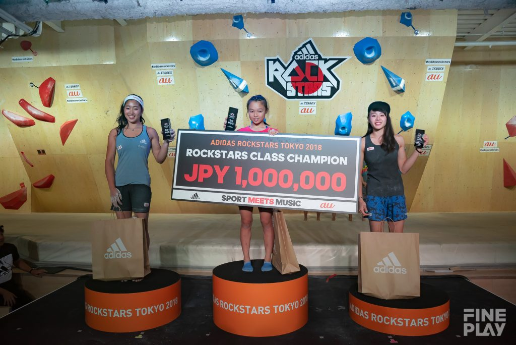ADAIDAS ROCKSTARS TOKYO 2018