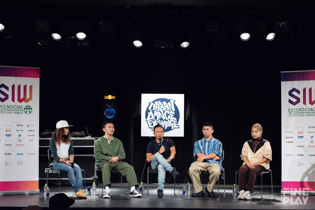 SOCIAL INNOVATION WEEK SHIBUYA 2018