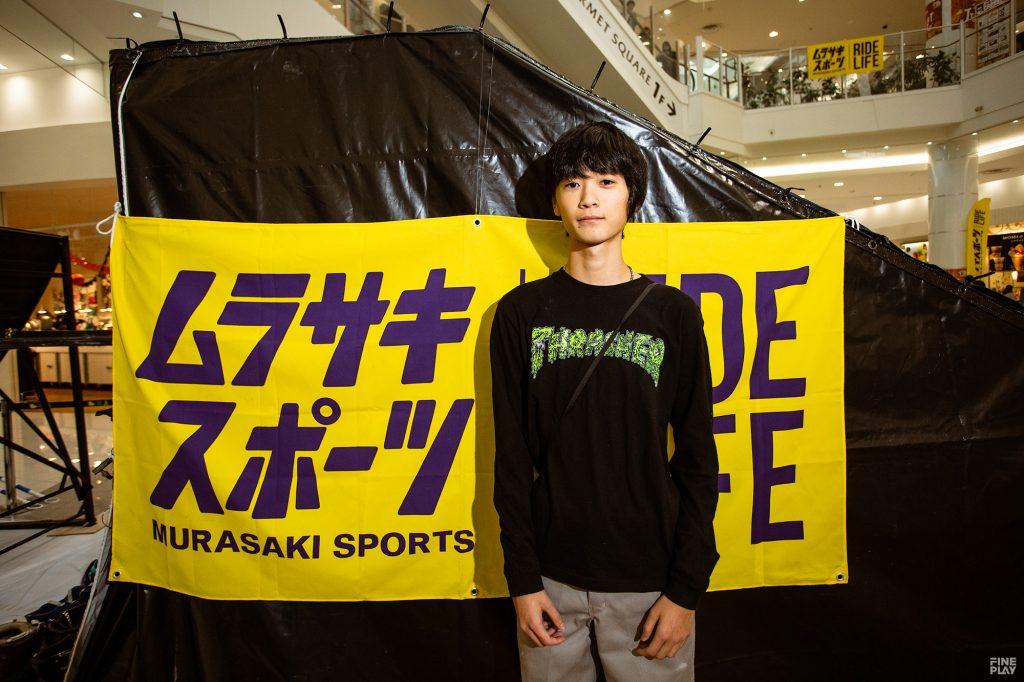 渡邊 雄斗(わたなべ ゆうと/スケートボード)
