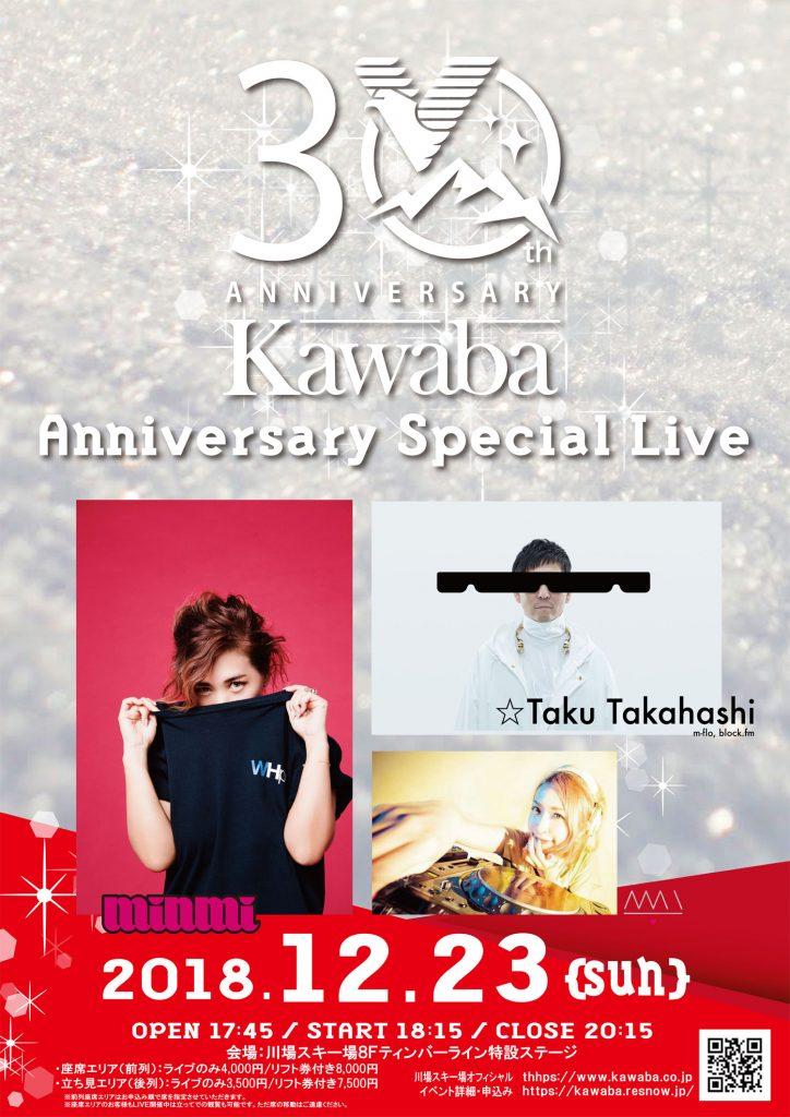 Kawaba Annivarsary Special Live