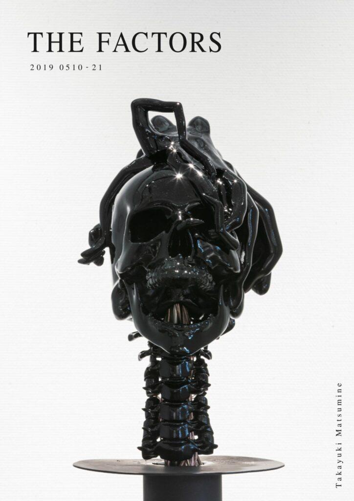 現代アーティストTakayuki Matsumine個展