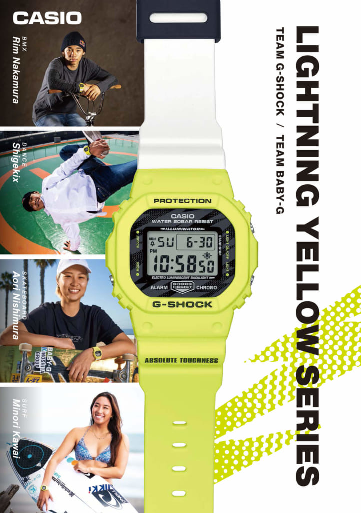 Lightning Yellow Series TEAM G-SHOCK/TEAM BABY-G