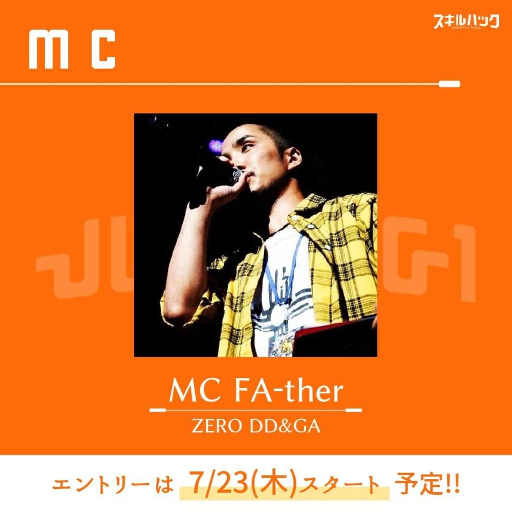MC : MC FA-ther