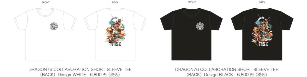 DRAGON76 COLLABORATION Tシャツ