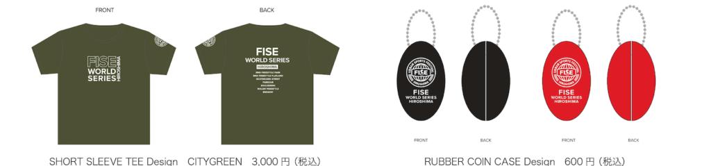 FISE ORIGINAL OFFICIAL GOODS Tシャツ / コインケース