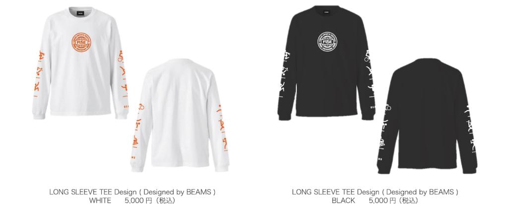 Designed by BEAMS ロングスリーブTシャツ