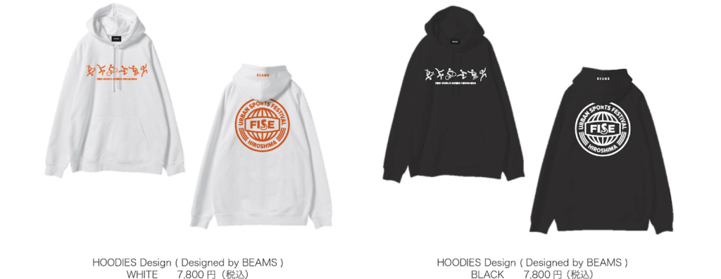 Designed by BEAMS フーディ