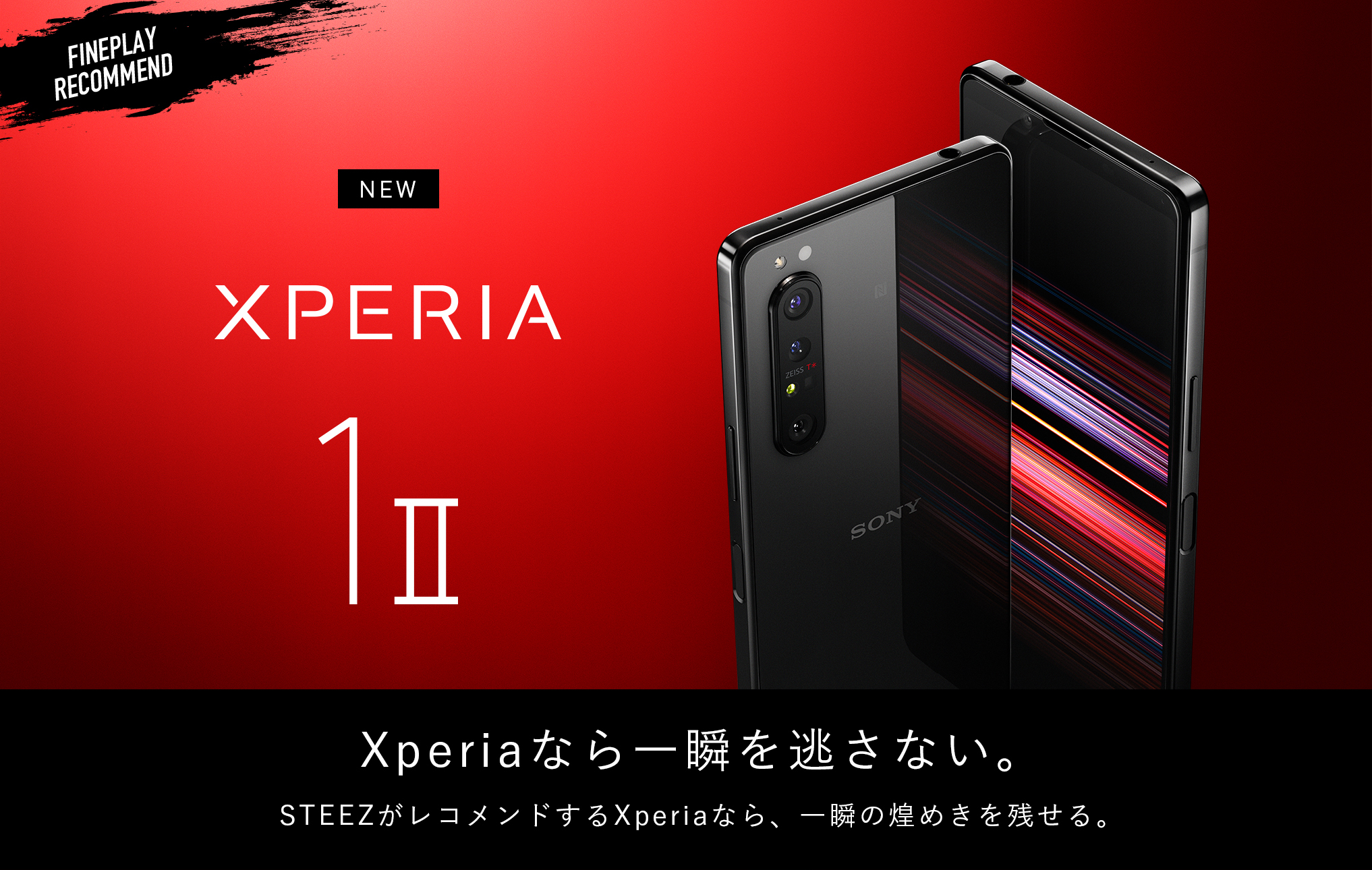 Xperia_banner_steez
