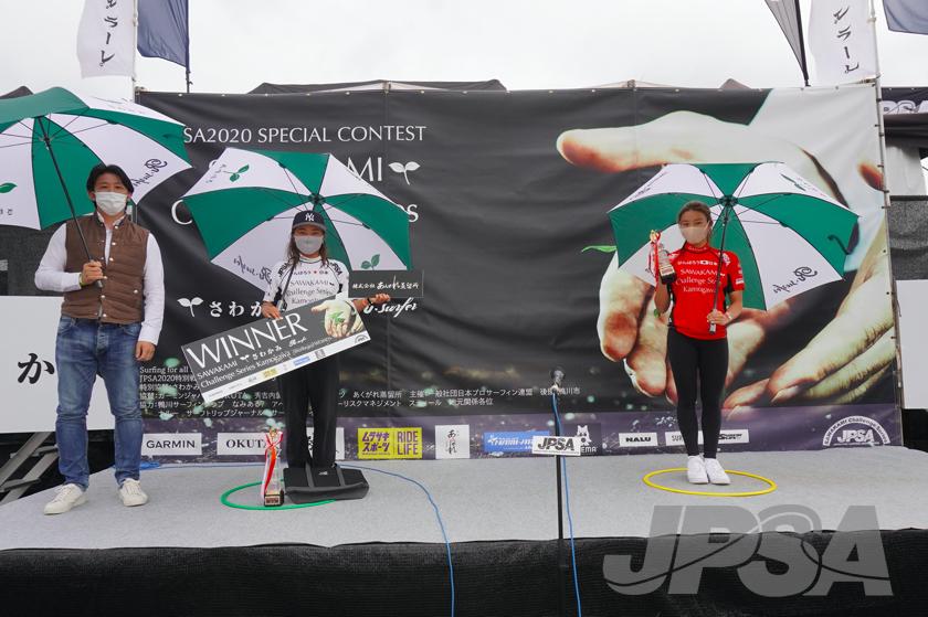 左から優勝脇田紗良、2位松田詩野 photo by JPSA