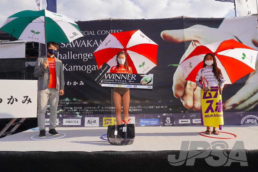 写真左から優勝吉井広夏、2位田岡なつみ