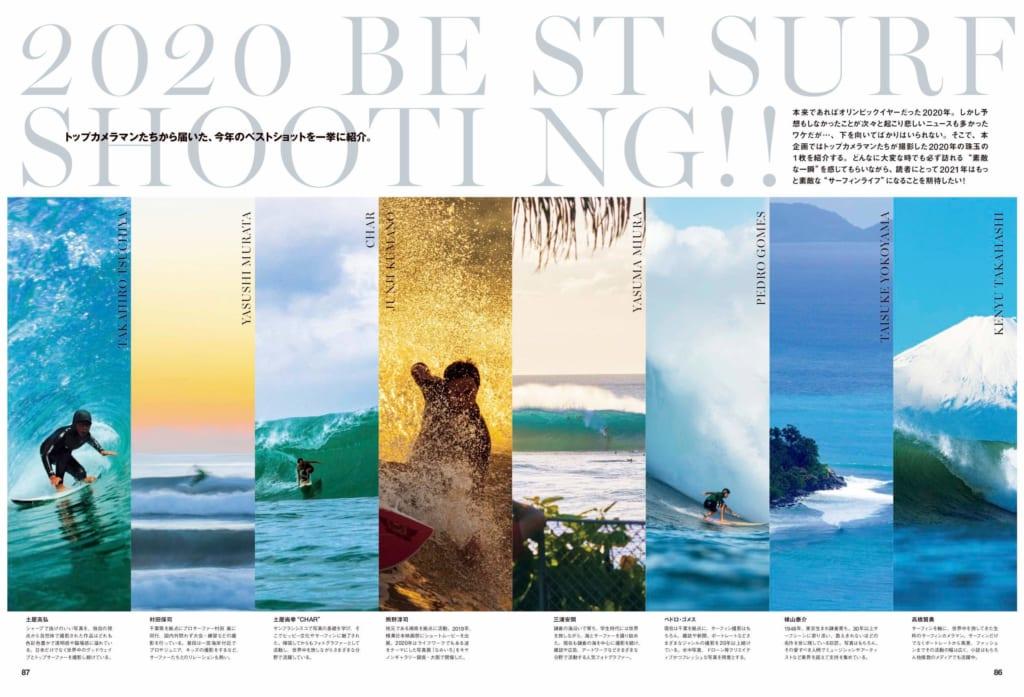 2020 BEST SURF SHOOTING!!