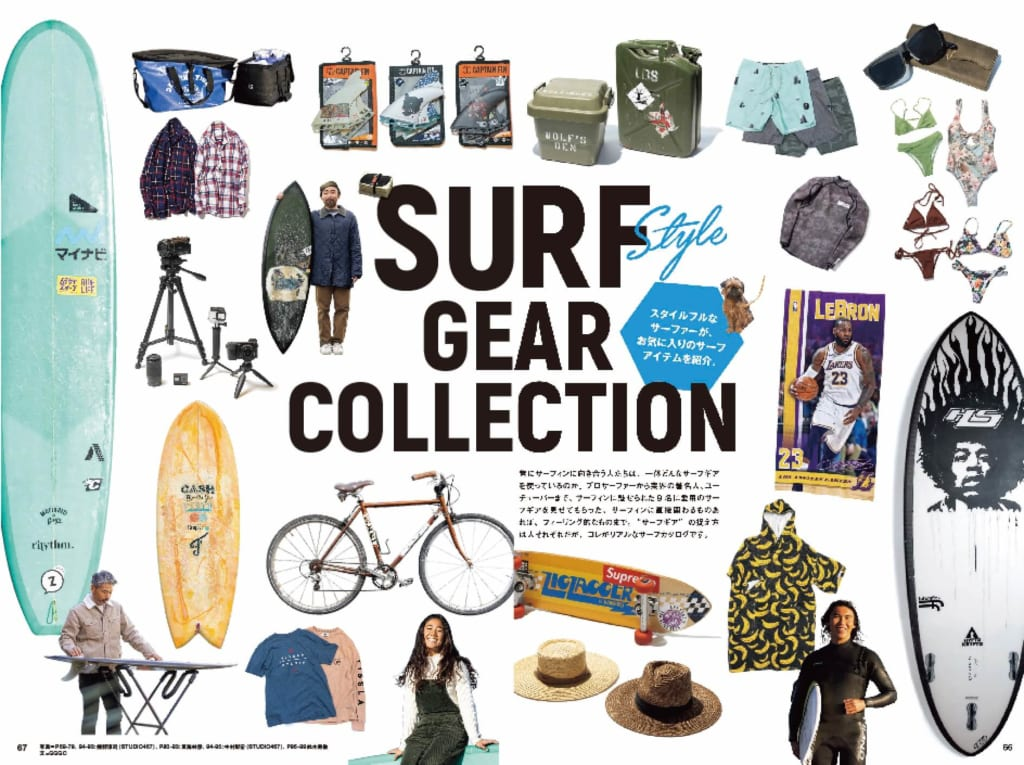 新連載 SURF GEAR COLLECTION