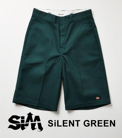 「SiLENT GREEN」