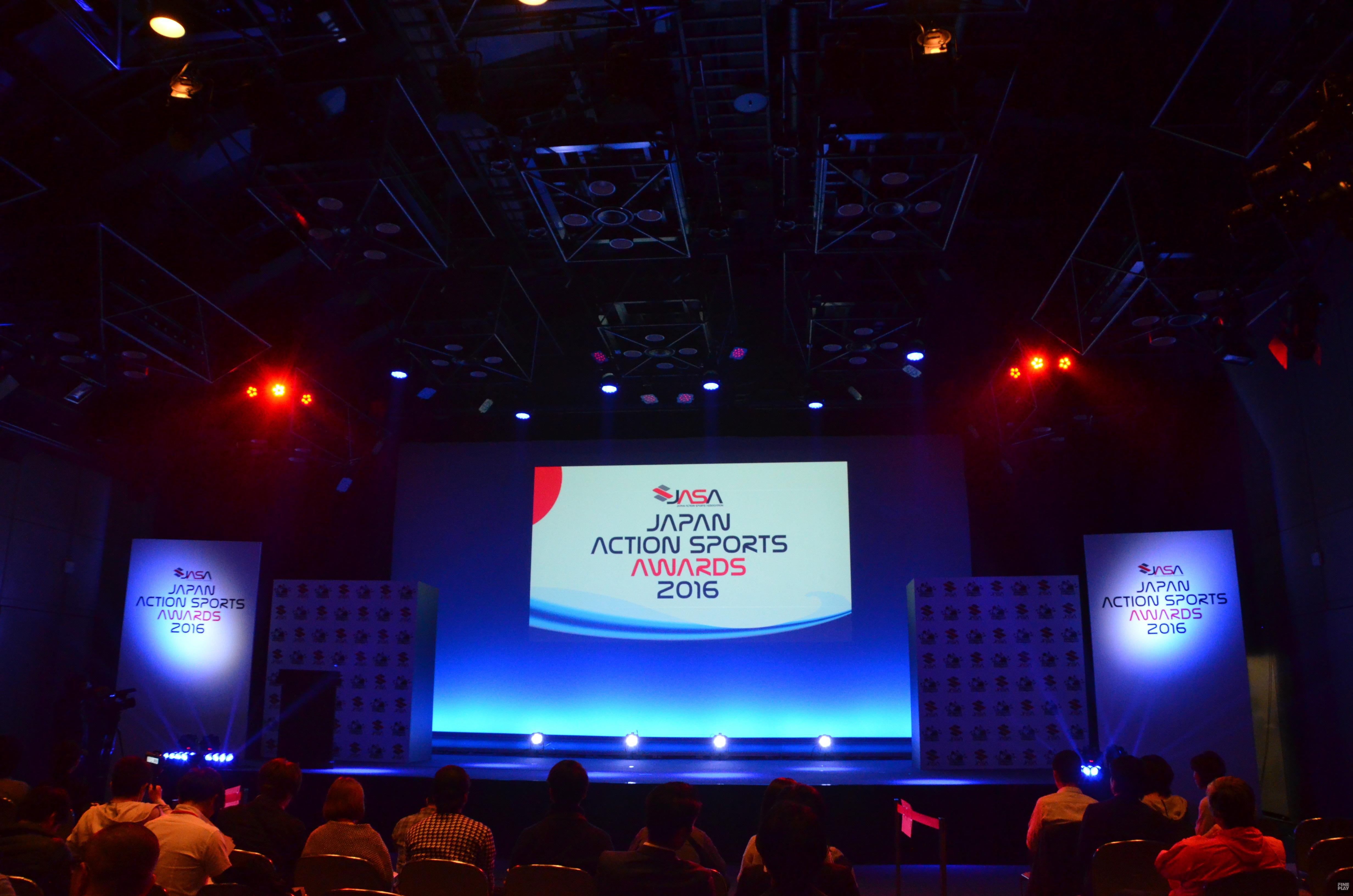 『JAPAN ACTION SPORTS AWARDS 2016』イベントレポート