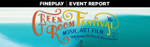 『GREENROOM FESTIVAL'16』イベントレポート