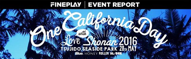 『One California Day』イベントレポート