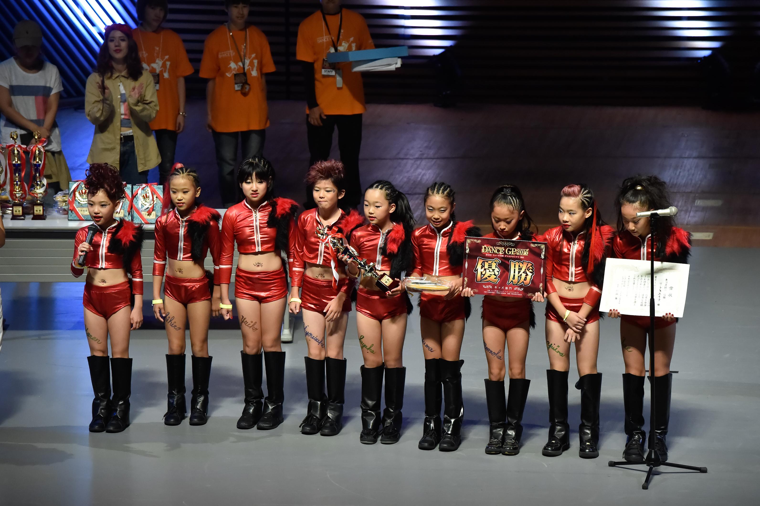 第10回「ミューザ川崎ダンスグランプリ」